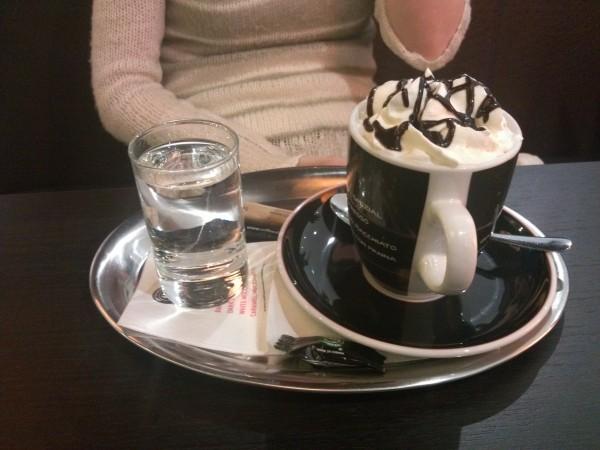Bory mall káva