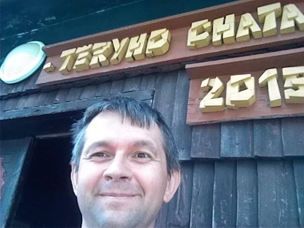 Téryho selfie
